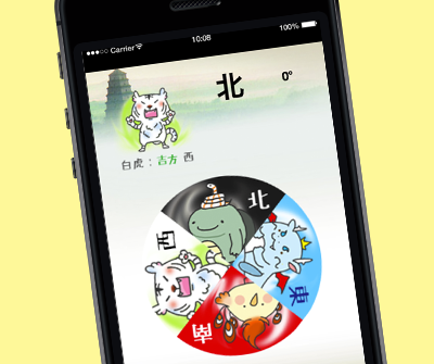 UIデザイン★アプリに必要な画像を制作いたします スマホアプリからWEBアプリまで素材が必要な方はこちらまで!