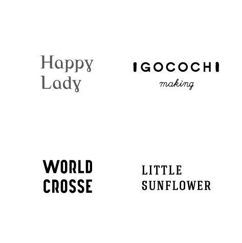 シンプルなのに個性的!書体ロゴをデザインします オリジナリティと愛着のある自分だけのロゴを! イメージ1