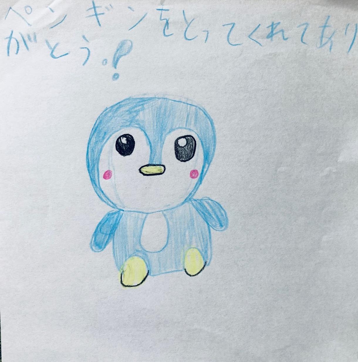 7歳の子供がキャラクターをデザインします ※デザイン修正・最終的な仕上げはTakebonが担当します。