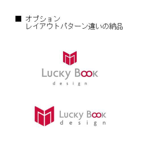現役デザイナーが格安でロゴ制作します ポートフォリオ制作にご協力ください!