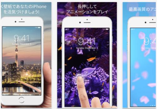 iPhone 6S以降対応★動く待受画像作ります ペット・子供・恋人との想い出の動画がiPhoneの待受に!
