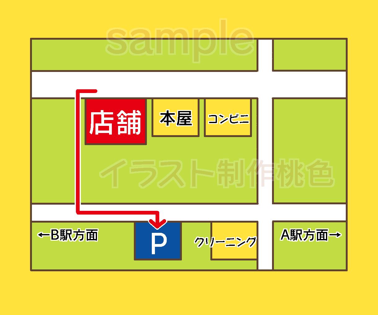 シンプルな地図作成します シンプルな地図での案内をしたい時に イメージ1