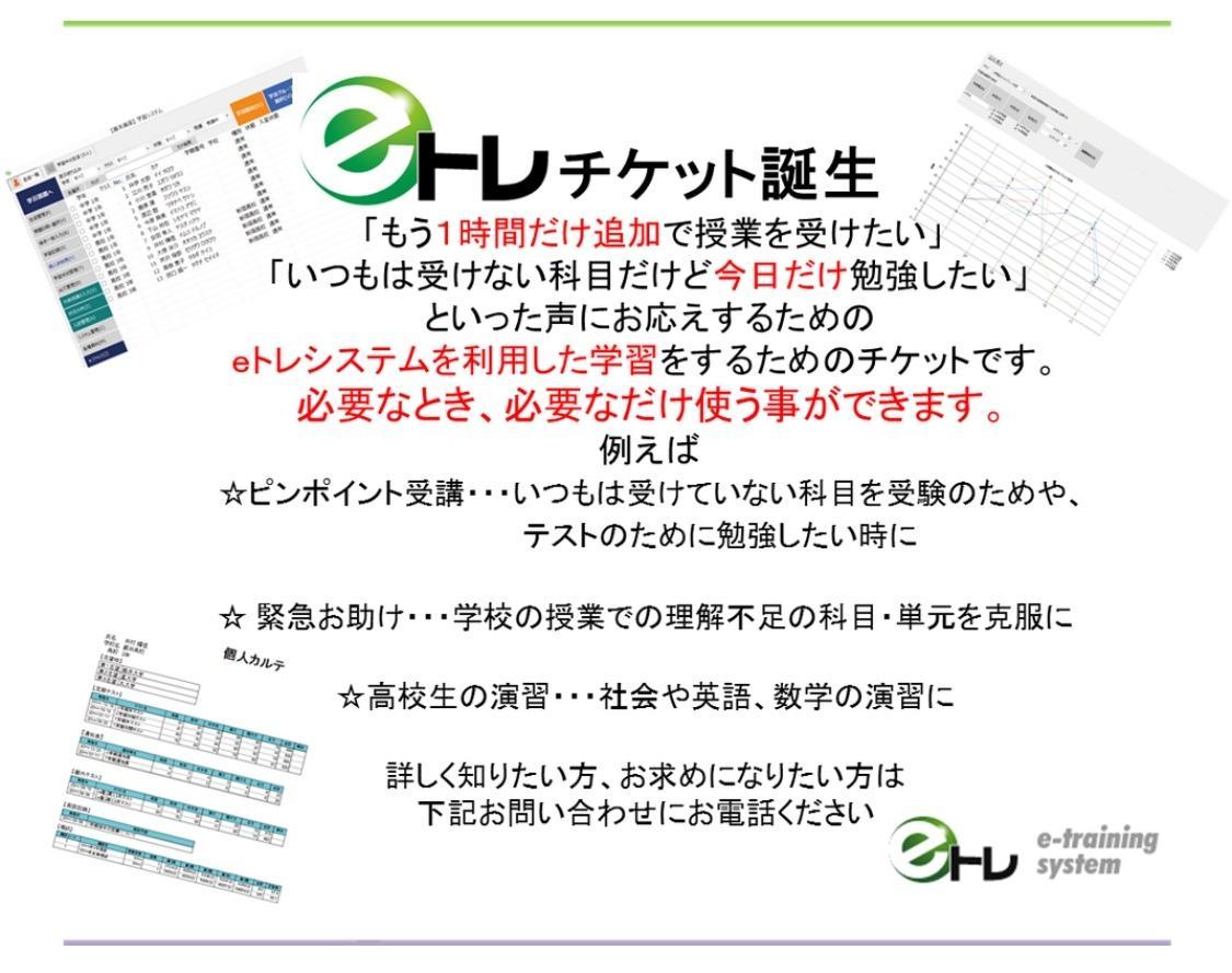 コスパ最高jimdoを使った個人塾のHP作成します 5000円でホームページ!安心・安全のサポート対応