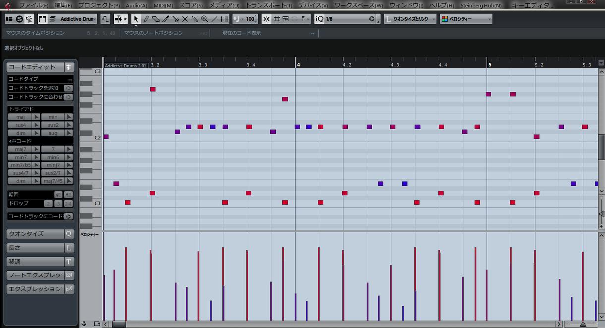 MIDIデータを生っぽい打ち込みに差し替えます 生楽器の中にある打ち込みが、浮いて気になっていませんか? イメージ1