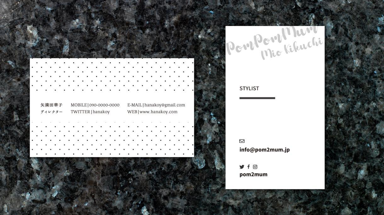 モノクロで勝負!【文字で魅せる名刺】をお作りします あなたらしさを文字で魅せる、モノクロデザイン