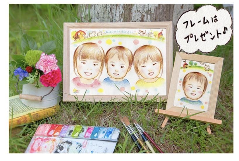 リピーター限定A4サイズ似顔絵お描きします 水彩 色鉛筆 原画を郵送 額プレゼント イメージ1