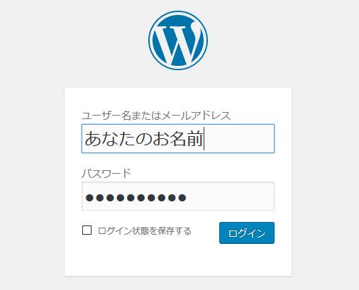 ブログサイト、WordPressサイトを作成します ゼロからWebサイトを作りたい方のお手伝いを致します