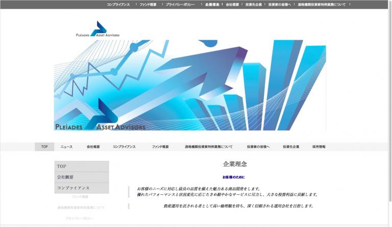 WordPressでWebサイト作成します 洗練されたデザインでご提案します
