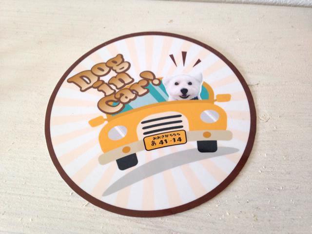 車用のオリジナルステッカーをお作りします ペットやご家族のお写真で、車のナンバーも入れてお作りします! イメージ1