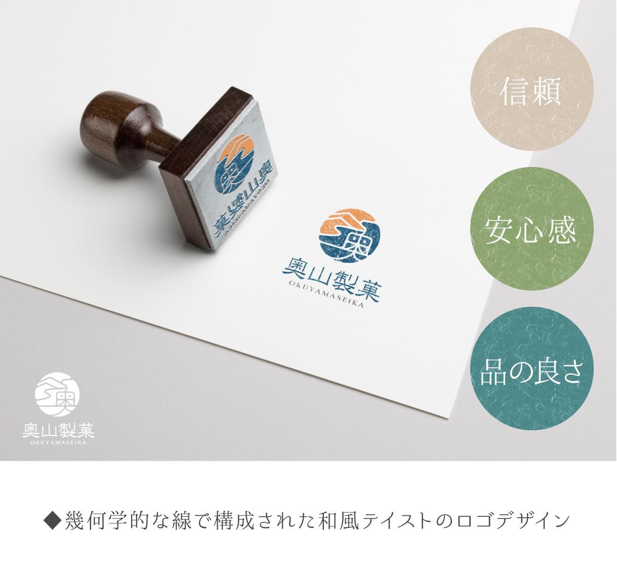 Q【和風・モダンテイスト】素敵なロゴを制作します 和風・モダンなロゴデザインが欲しい方に心を込めて作ります