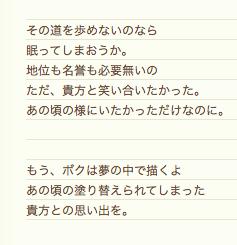 オリジナル楽曲の作詞させていただきます あなたの曲に詩を書かせて頂きます