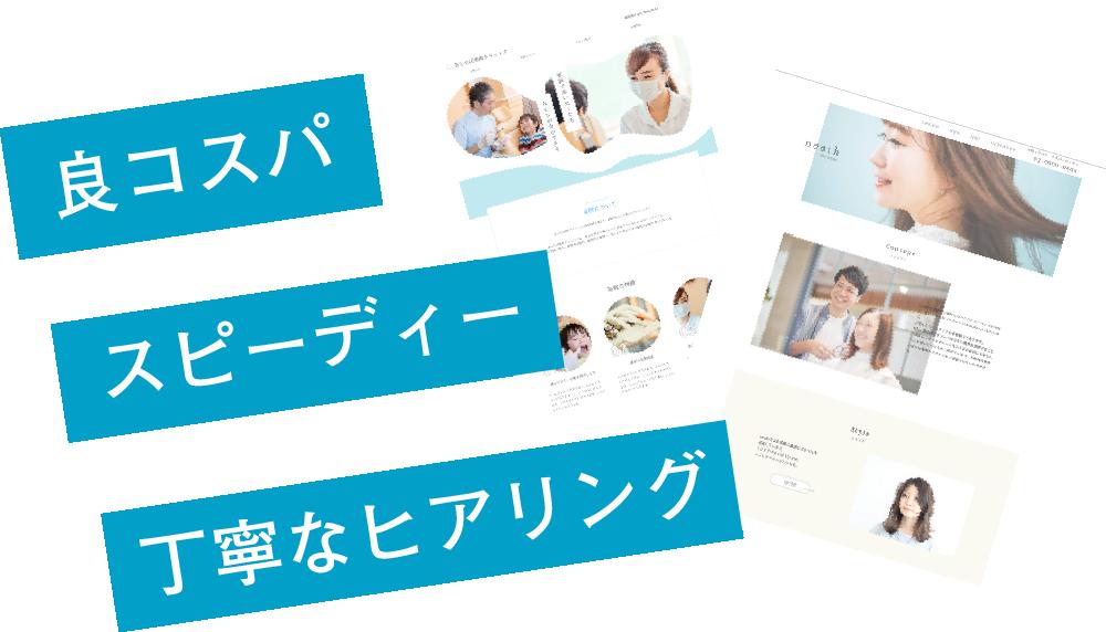 ワードプレスでホームページを作成します 【サンプルサイトあり】ご購入前にデザイン案を提示します イメージ1