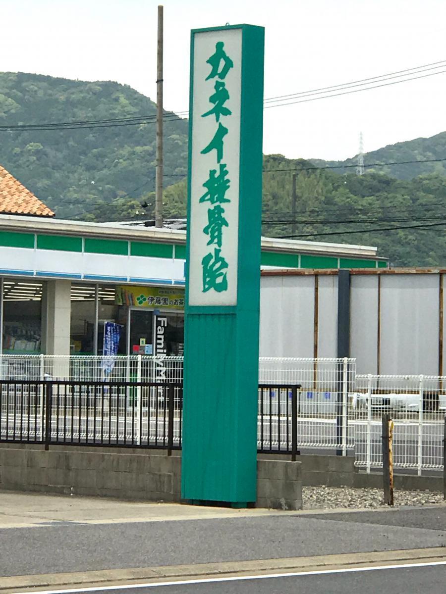 商用OK!書道家がご相談に合わせて書きます 漢字体を専門とする書道家がご納得頂ける作品をお届けします イメージ1