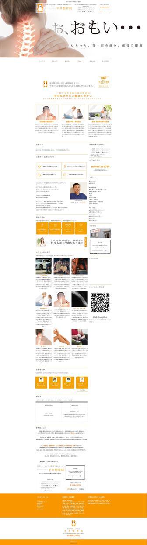 小中規模WEB!TOPページのデザイン製作します ご自分で製作/デザイナー様外注可能!レスポンシブ可能