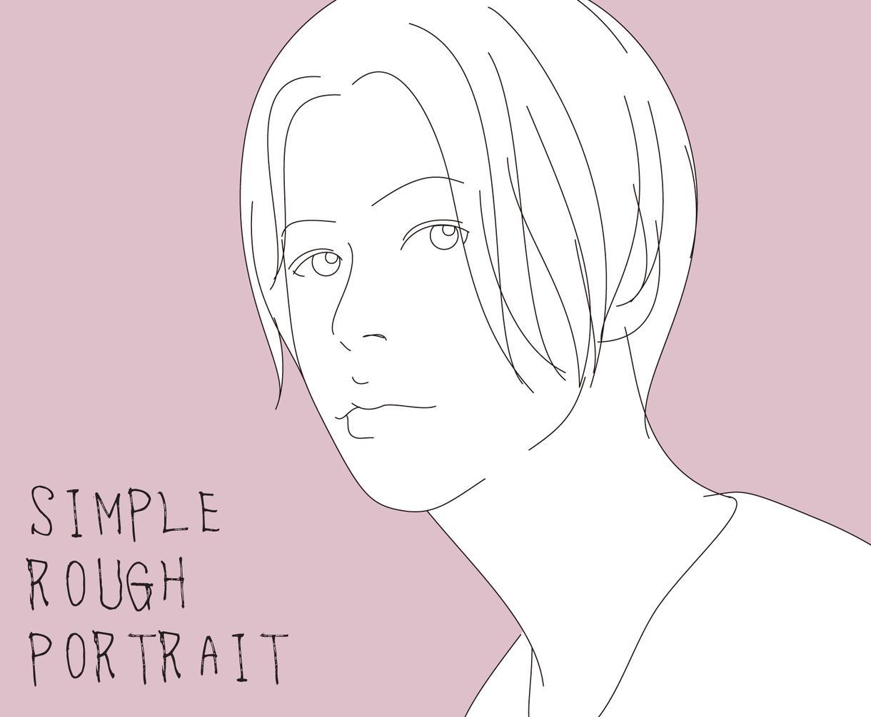 Skyeの「しんぷるらふな似顔絵」承ります 世界で一つのしんぷるでラフな似顔絵はいかがでしょうか? イメージ1