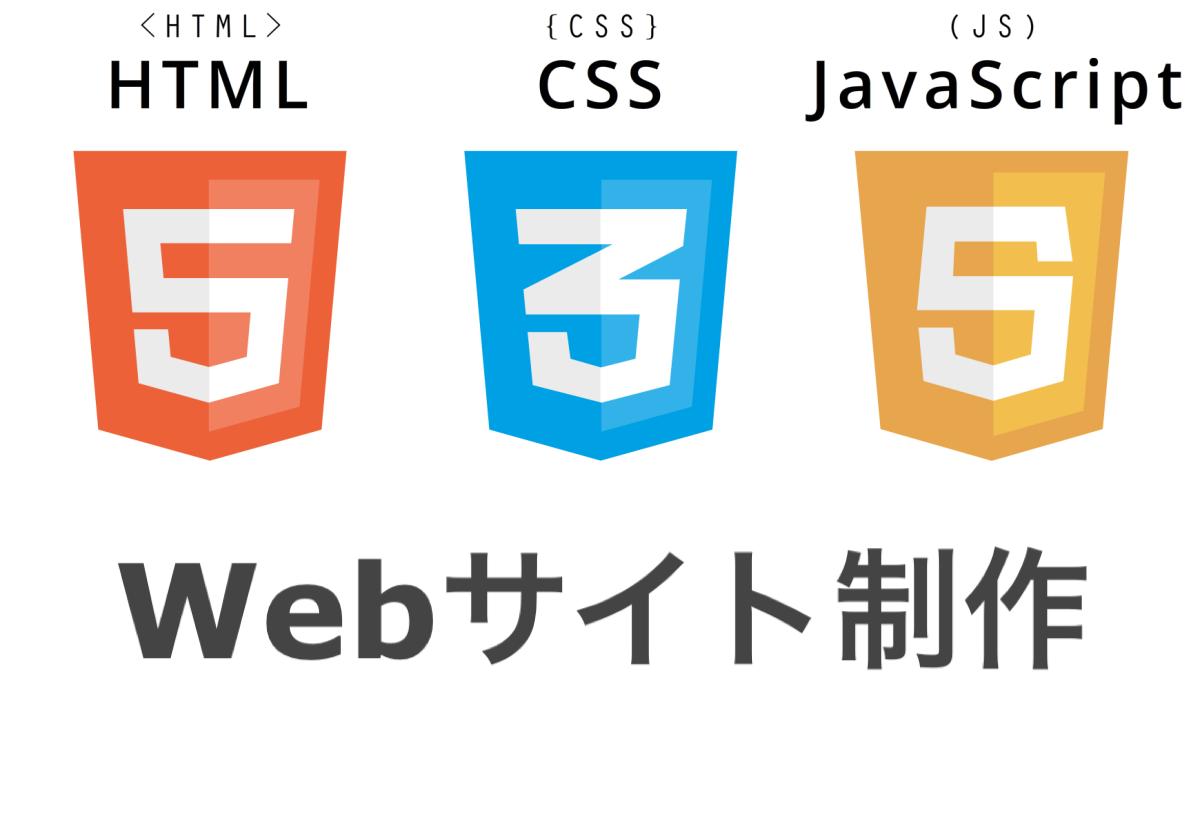 Webアプリ・サイト制作します 業界のプロが対応するWebシステム・Webページ制作!