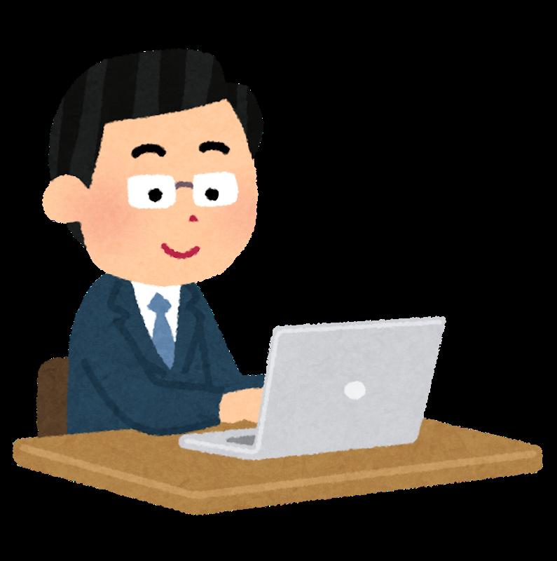 各種書類作成やチェックを最安値から対応いたします 【最安値から】事務職での経験活かします❗️ イメージ1