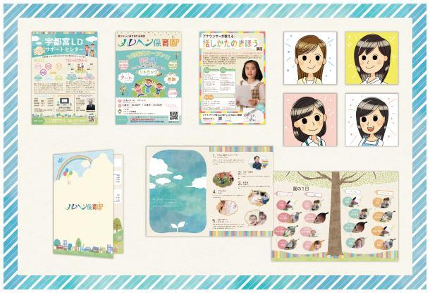 保育・幼稚園向けのカタログ作成します 保育・幼稚園向けのカタログ15,000円から作成します。