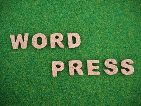 格安で!WordPressの設置代行承ります WordPressの取入れをお安く提供します!