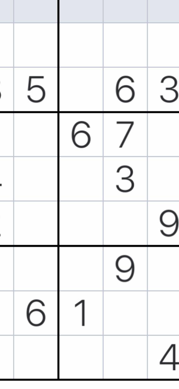 ナンプレ(9×9)は代わりに解きます 懸賞等応募してみませんか?~5問/500円+1問/100円…