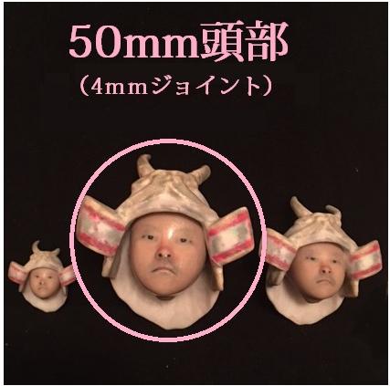 写真一枚から最新技術のデジタル似顔絵作成します どんな方でも素敵な笑顔に・・・