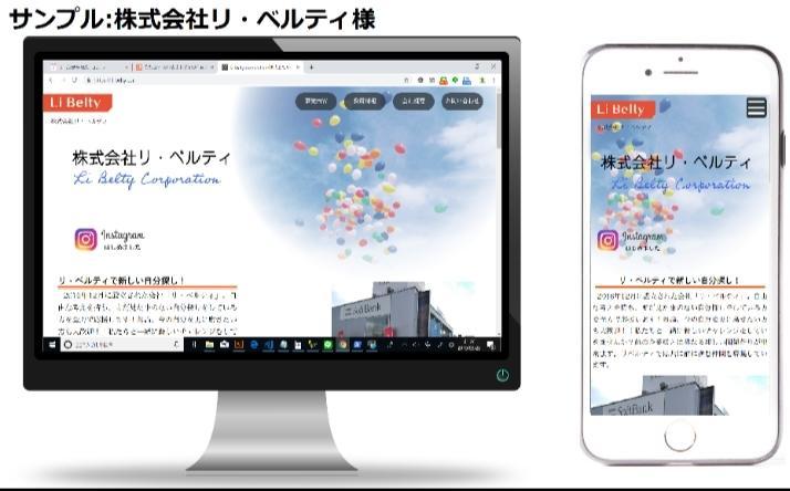 格安でオリジナルのホームページを制作します 新人webデザイナーが1からホームページを制作します