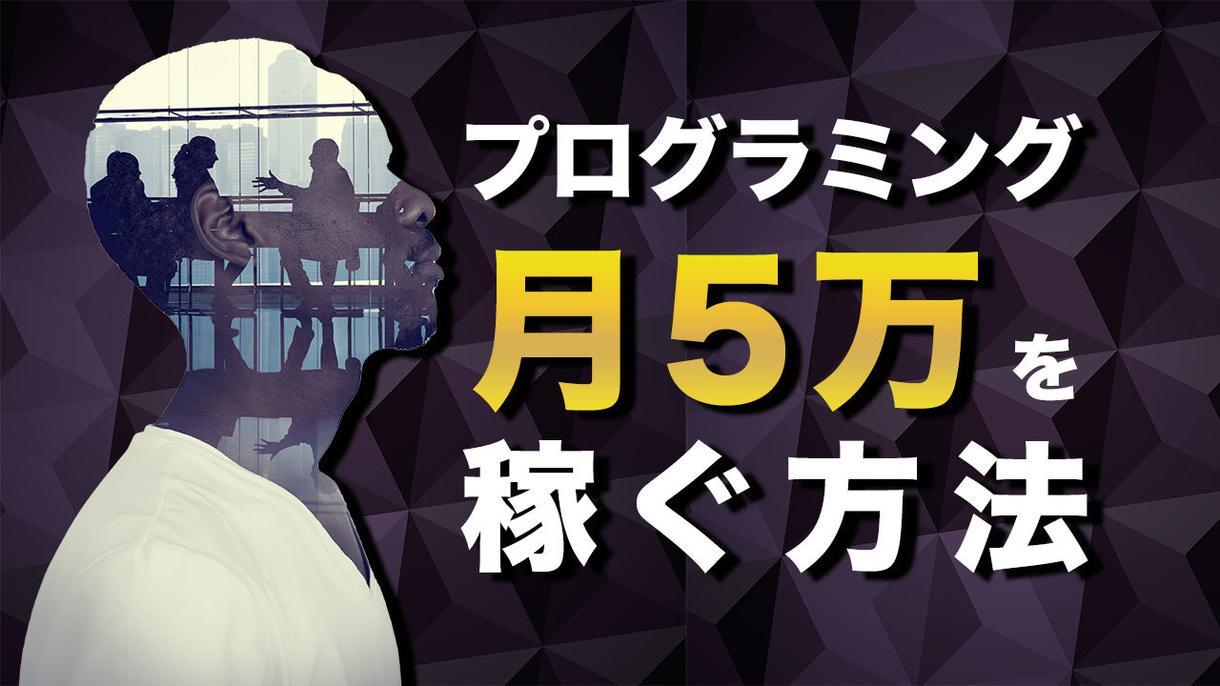 目立つ▶︎Youtube動画サムネイル作成します ▷▶︎低価格・短納期!!シンプルからPOPまで▷▶︎ イメージ1