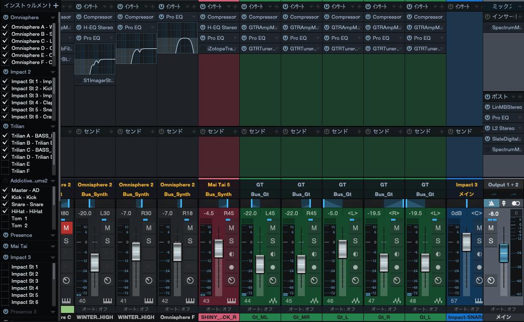 期間限定価格→歌ってみたMIX承ります 現役アレンジャーが代わりにMIX!理想の楽曲に仕上げます イメージ1