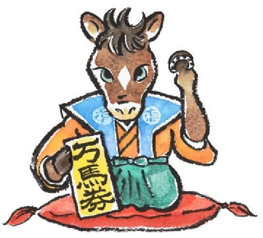 競馬予想★適性オッズ超馬見つけます 的中より回収率な人のみご購入ください