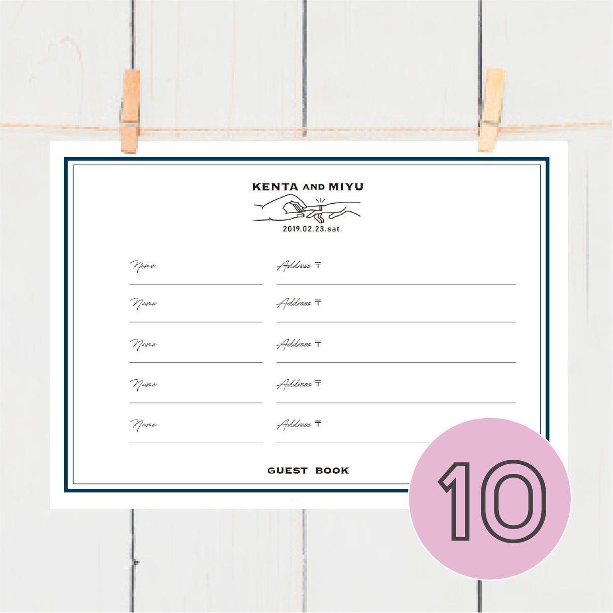 現物郵送も◎結婚式ゲストブック・芳名帳作成します 式場より格安★ナチュラルな結婚式をご希望の方に大人気です!