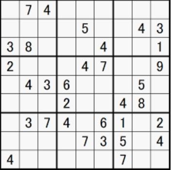 数独(ナンプレ)解きます 解けないモヤモヤを晴らします!