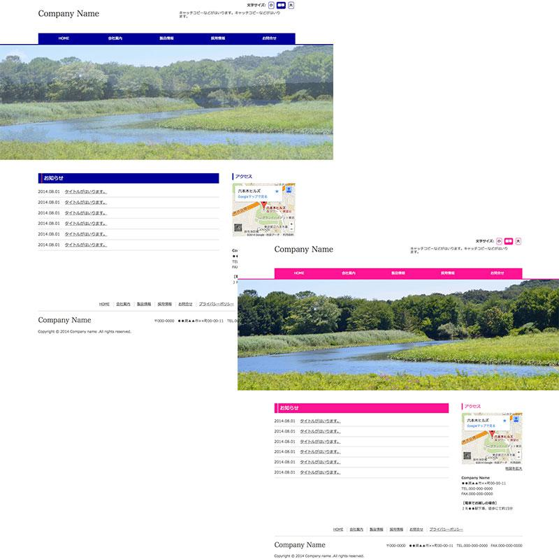 PC・スマホに対応した企業向け定型ホームページの制作の相談受けます