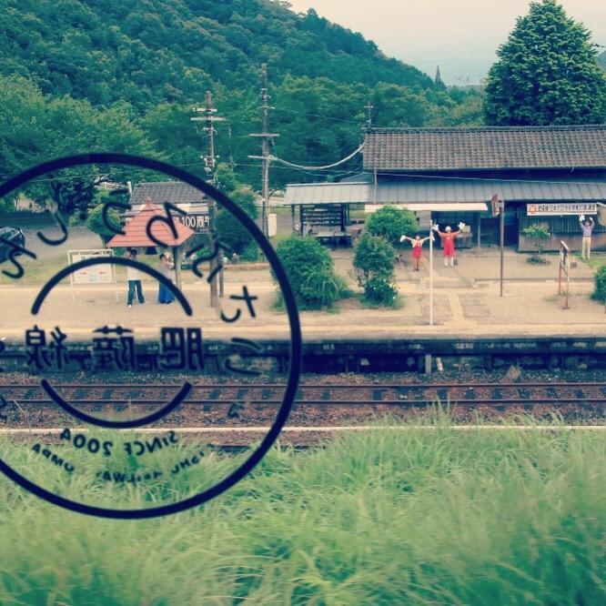 鉄道写真提供します 鉄道の風景、形式写真を提供します。貴重な列車もあります。