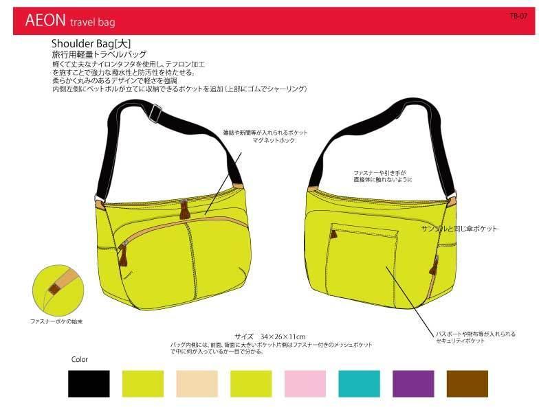 バッグやポーチの商品企画、デザインいたします こんなのできないかなこれあったらいいのに、じゃ作りましょう!