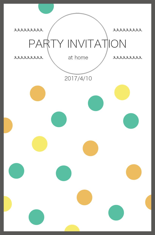チラシ・ポスター作成します イベントポスター・パーティ案内、各種デザインデータの作成