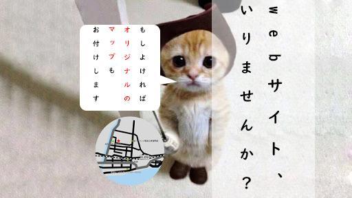 格安でwebサイト制作します 5ページまで1万円!オリジナルマップもおつくりします イメージ1