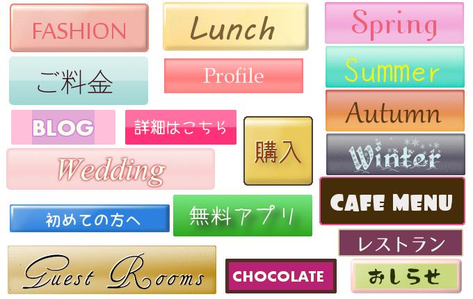 シンプルなWebボタン作ります!