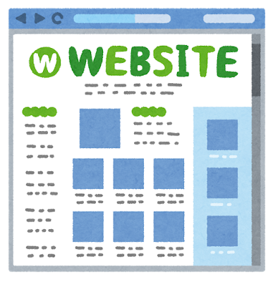 集客最強のアフィリエイトサイトを作成致します 面倒なサーバーアップロード作業も対応します!