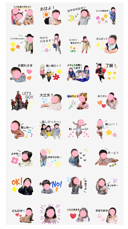 LINEスタンプ8個1000円〜作ります ✩大切な家族をいつでも使えるスタンプにしてみませんか?✩ イメージ1