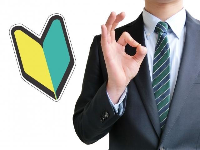 起業する上で最も必要なことをお伝えします 巷の成功哲学に騙されていませんか?「無料簡単直ぐできる」NG イメージ1
