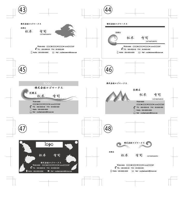 名刺入稿用デザイン【1000円】約50種類のテンプレートの中からお選びください。