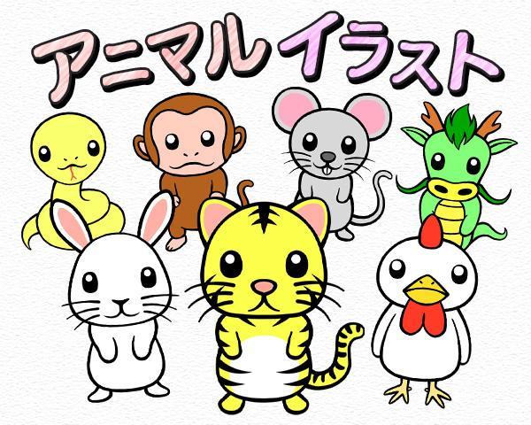 かわいい動物描きます お好きな動物やペットの似顔絵に!