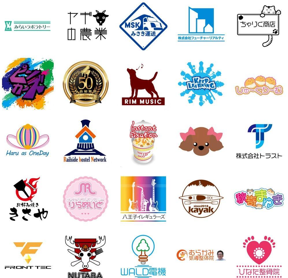 累計売上120万突破★5プロがデザインします 大切な思いをデザイン力で応援します!ロゴ、キャラOK!