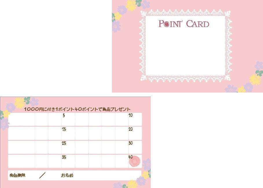 ポイントカード名刺100枚デザイン印刷発送します 値上げします11月15日より。デザインを作成と紙代送料込み イメージ1