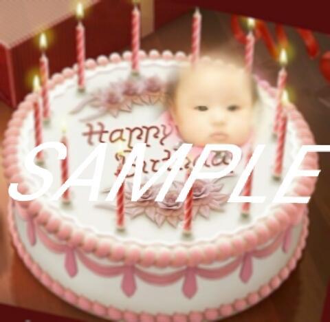 世界で1つ♡お誕生日や記念日のお祝い画像お作り致します