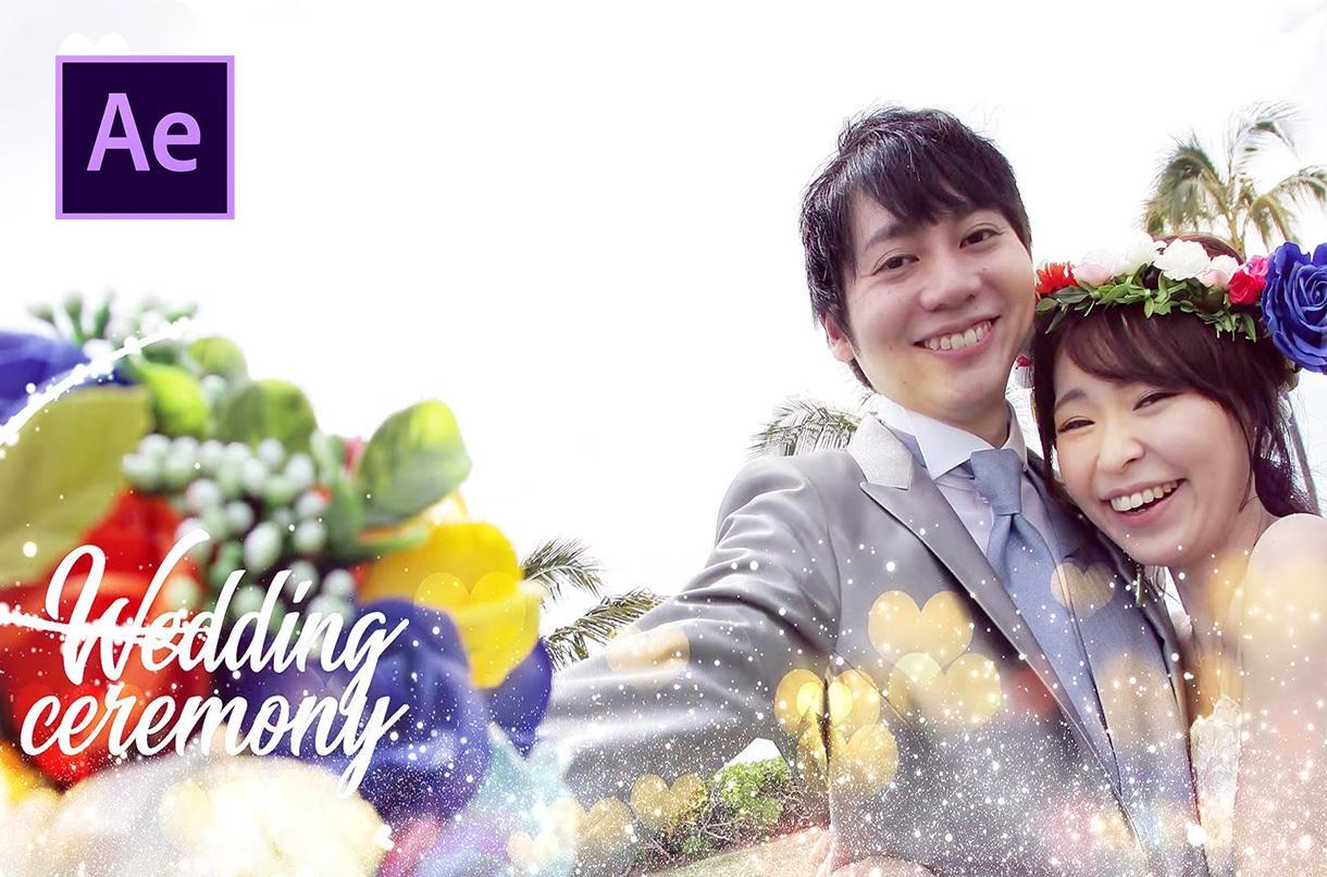幸せな二人の写真で素敵な結婚式ムービーを提案します 結婚式・プロフィールムービーを2〜3案をご提案・制作します!