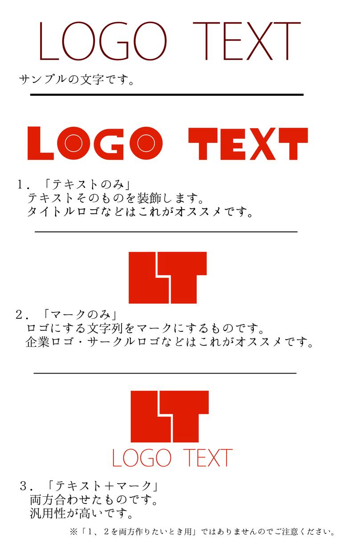 商業向け*お気軽に*オリジナルロゴを作成します ロゴデザインの制作でお困りの方へ