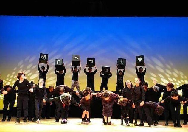 観ている人も演ずる人も元気に!劇作りサポートします 幼児・小学生の発表会から大人の演劇作品までOK!