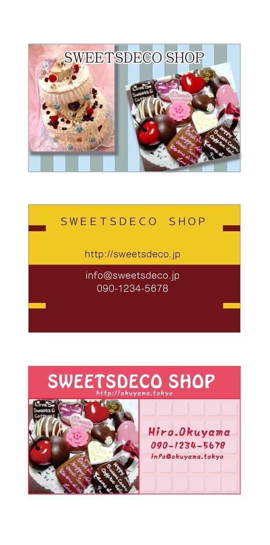あなたのお店のショップカード デザインします。 イメージ1