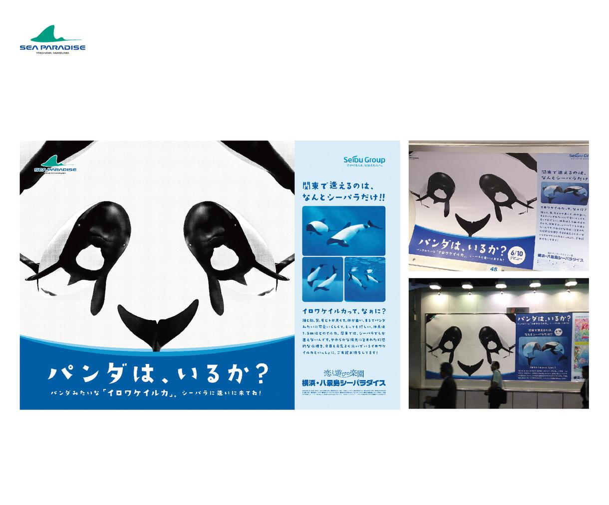 イマイチなデザインをブラッシュアップします 広告賞受賞のアートディレクターが的確なアウトプットに。